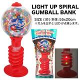 【アメリカ雑貨/アメ雑】ライトアップ スパイラル ガムボール バンク/ゲーム/光る