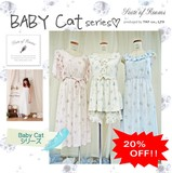 20%oOFF★お買得★スイートオブルームス【ルームウェア】Baby Catシリーズ[パジャマ]