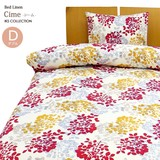Bedspread Cover Double Life Leaf Nature Green Red