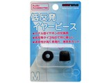 Earphone Low Rebounding Band