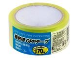 【梱包に最適な透明テープです】梱包用OPPテープ48mmx70m