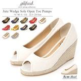 ◆[低反発クッション入り][8.5cmヒール]ジュートウェッジオープントゥパンプス/靴◆418064