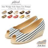 ◆[低反発ソール][5cmヒール]ジュートウェッジオープントゥパンプス/靴◆418063
