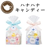 ■2016SS 新作■ ハナハナ キャンディー