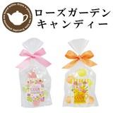 ■2016SS 新作■ ローズガーデン キャンディー