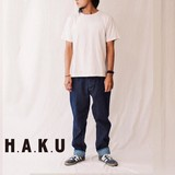 メンズ こだわる大人男性におすすめ。日本製ナローテーパードジーンズ