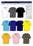 Plain V-neck T-shirt