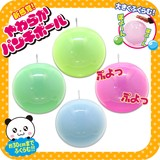 【おもちゃ・景品】『やわらかパンチボール』<4色>