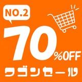 ☆スペシャルプライス!☆【おもちゃ・景品】『70%OFF ワゴンセール』NO.2