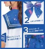 ネオグラフィックセーラー服 Blue galaxy