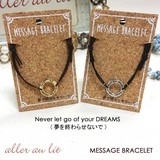 【aller au lit】MESSAGE BRACELET-Never let gi of your DREAMS(夢で終わらせないで)-