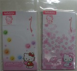 キティ円入袋 (のし)【文具・紙製品】