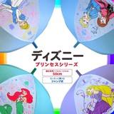 【キャラクター】【キッズ傘】ディズニープリンセス50cmジャンプ傘フリル付き(適応身長:115〜125cm)