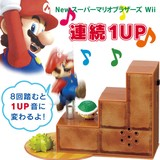 【スーパーマリオ】NewスーパーマリオブラザーズWii 連続1UP 172383