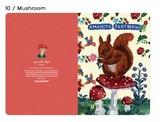 【ナタリーレテ 】  GREETING CARD  10  Mushroom