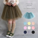 Flare Skirt 10 Colors Girls
