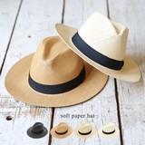 ◆クラシカルでモードなデザイン。中折れストローハット/ハット/帽子◆422446