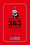 リトルミイのきまぐれダイアリー ムーミンと仲間たち 総出演 Little My's 365 Days Diary