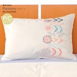 【パルテール】 枕カバー Mサイズ 43×63cm 綿100%