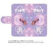【オリジナル!】手帳型iPhone6・6sケース【パッケージ有】