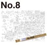 【ぬり絵】NuRIE(ヌーリエ) EuROMANTIC