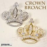 《2016春夏》クラウンビジューブローチ【王冠/アクセサリー】