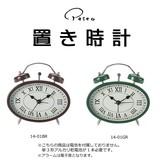 ■2016SS 新作■ 置き時計