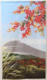 【直送可】大人気 富士山のれん 『秋富士』