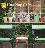 《雑貨店向けオムニバスCD》Un*Plug Cafe -Nostalgia- mixed by DJ KGO a.k.a. Tanaka Keigo