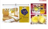 「お菓子」神戸チーズタルトケーキ