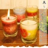 美しいグラデーションのリラックスキャンドル【グラデーションアロマキャンドル】アジアン雑貨