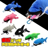 Toy Animal Pen Pouch Killer Whale Dolphin Whale Shark