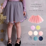 Colorful Bonbon Flare Skirt 8 Colors Girls