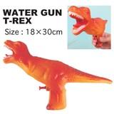 【水鉄砲】ウォーターガン TーREX/玩具/おもちゃ/水遊び/恐竜/ダイナソー