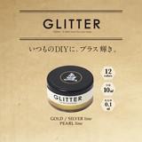 グラフィティーペイント グリッター ゴールド・シルバー・パールライン 10ml【ペンキ/DIY】