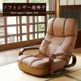 【直送可】【送料無料】 ヘッドサポート座椅子 YS-S1495