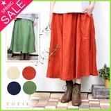 【即納まとめ割】30%OFF★1月入荷全色追加!深い色合い♪リネンソリッドカラーAラインスカート 1末