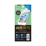iPhone 5se/5s/5c/5用 液晶保護フィルム