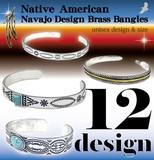 【今期注目!】ナバホ デザイン バングル ブラス製 ブレスレット ネイティブ メンズ レディース
