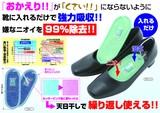 除湿くんシリーズ  消臭・除湿靴用シート
