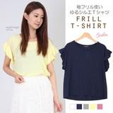 【2016春夏新作】袖フリルゆるTシャツ