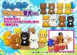ぷかぷかワンちゃん柴犬Ver アソート7種 SY-1545