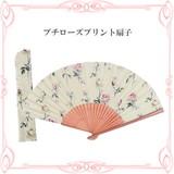 ◆1万円以上送料無料◆メーカー直送LU◆プチローズプリント扇子