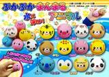 ぷかぷかまんまるアニマル 12種アソート / おもちゃ キャラクター ボール