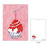 夏柄ポストカード:かき氷