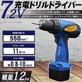 【ナカトミ】充電式ドリルドライバー HT-CL72