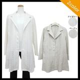 【オープン記念特価】綿刺繍 ロングジャケット
