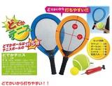 どでかテニス