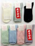 【SALE】カラー無地リブソックス シルケット糸