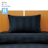 【天 -てん-】枕カバー43×63cm 綿100% 日本製